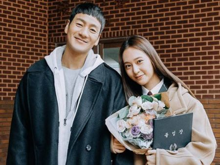 Park Hae-soo wife